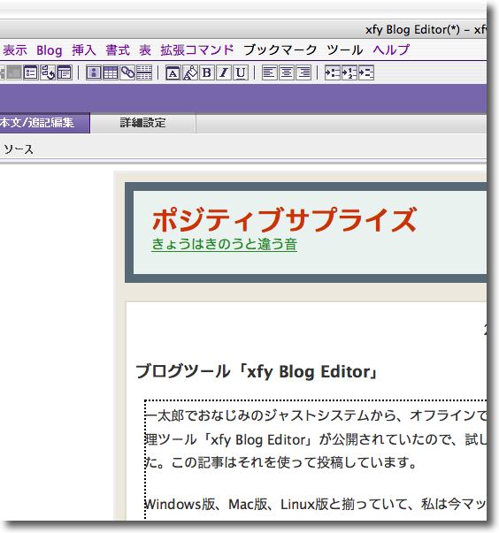 gyogyo6@mac.com200702100040262.png